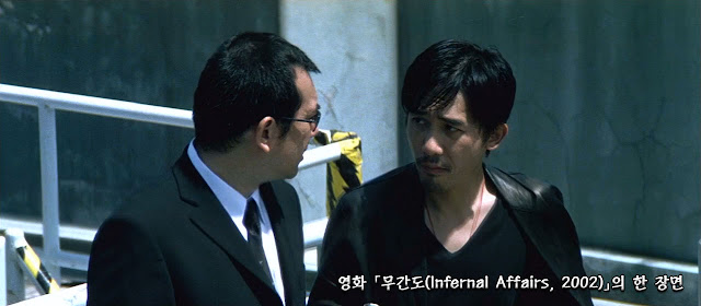 Infernal Affairs 2002 scene 01