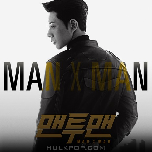 Various Artists – Man to Man OST