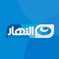 تردد قناة النهار 1 الجديد 2017