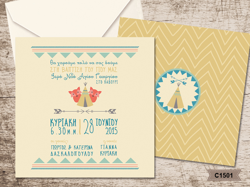 Greek Christening invitations indian design for boy C1501