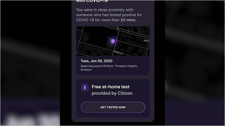 Отслеживание контактов с коронавирусом в Citizen