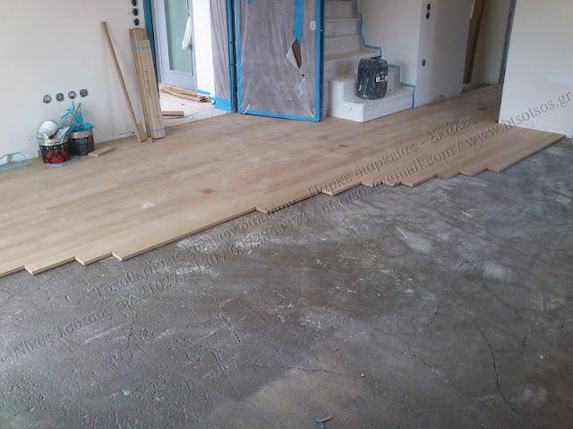 Τοποθέτηση κολλητού ξύλινου πατώματος μασίφ