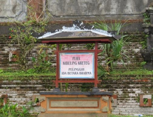 Pura Kiduling Kreteg Besakih Bali, Kiduling Kreteg Temple Besakih