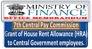 7th-cpc-house-rent-allowance-OM