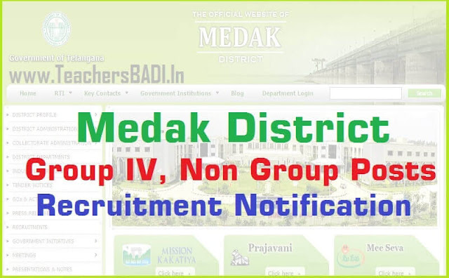 Medak,Group IV, Non Group Posts,Recruitment Notification