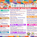 Balamban Festival Schedules of Activities