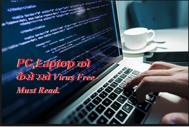 PC Laptop Virus Free Kaise Kare