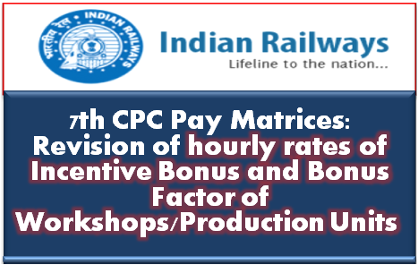 7th-cpc-revision-of-hourly-rates-of-incentive-railway-staff