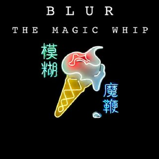 BLUR New World Towers Lyrics