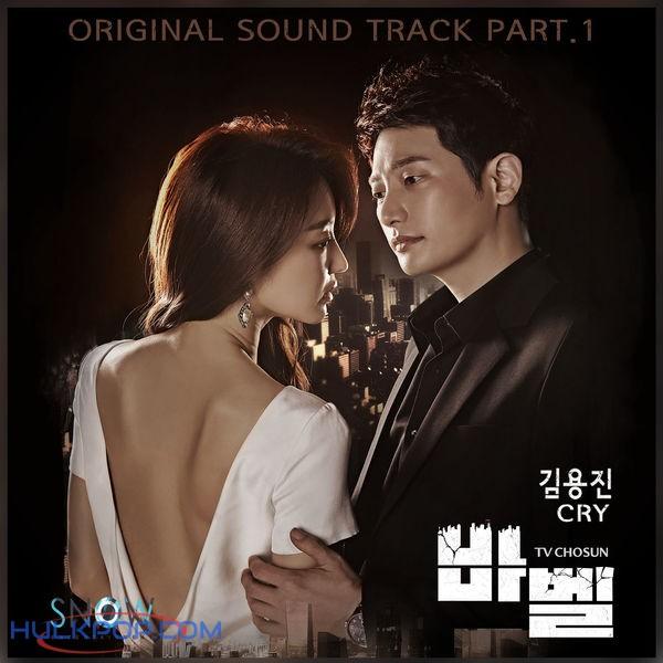 Kim Yong Jin – Babel OST Part.1