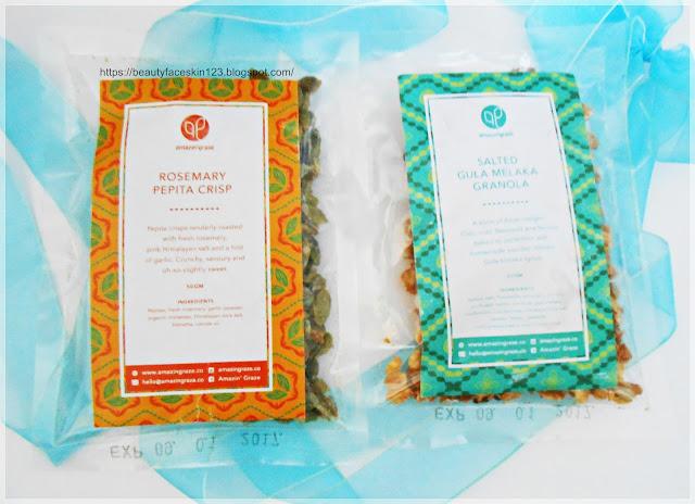 Amazing Grace Salted Gula Melaka Granola& Rosemary Pepita Crisp