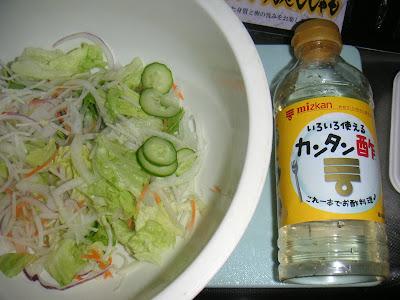 野菜に味を付ける