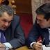 Πιεσμένοι στην κυβέρνηση λόγω Σκοπιανού -Φέρνουν θετικά μέτρα και προετοιμάζονται για κάλπες