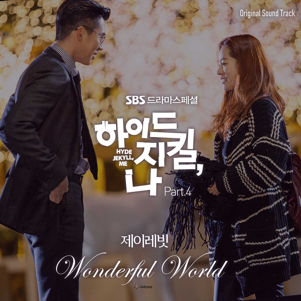 [Single] J Rabbit – Hyde, Jekyll, Me OST Part 4