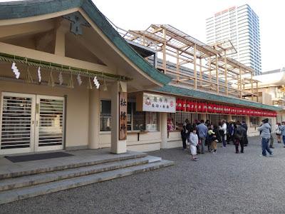 今宮戎神社 社務所
