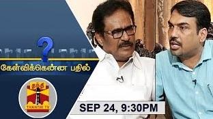 Kelvikkenna Bathil 24-09-2016 Exclusive Interview with Su.Thirunavukkarasar, TNCC Chief