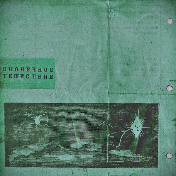 Les portugais de Sunflowers préparent la sortie de leur album Endless Voyage, avec la video de Dreamweaver.