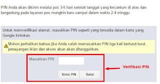 pin google adsense untuk verifikasi alamat