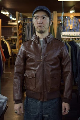 Inquiry for Leather Jacket Vol.2