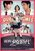 Our Times (2015)