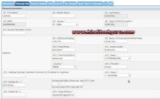 online ITR e File personal info