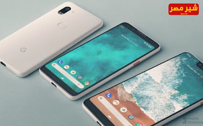 شاهد التصميم الجديد لهاتف جوجل بيكسل المقرر نزوله خلال هذا العام الجاري