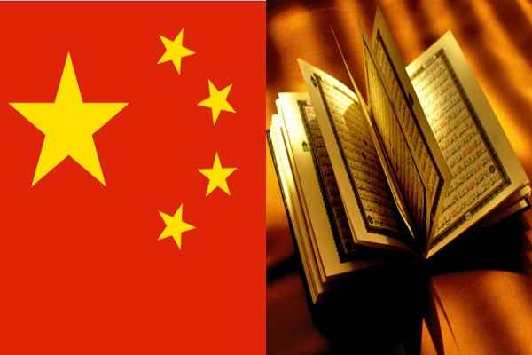 islam-quran-ban-in-china-north-western-region-of-xinjiang-state
