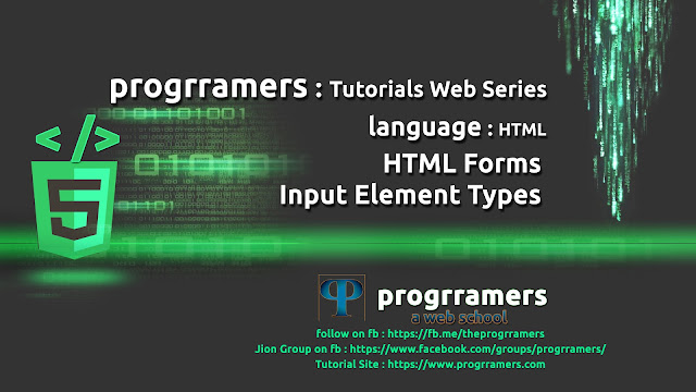 HTML5 Tutorial - HTML Input Element Types