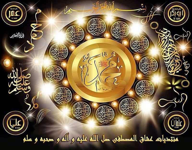 التصــــــــــــوف اللهم صل وسلم وبارك على سيدنا محمد وعلى