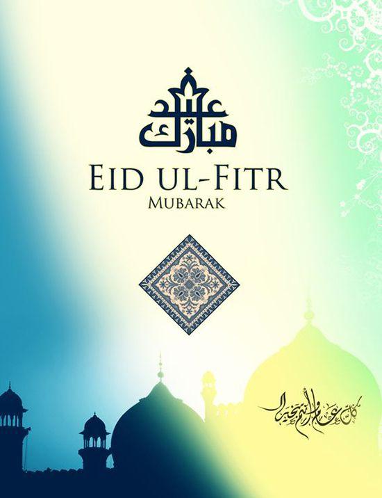 Cool Eid Mubarak Eid Al-Fitr 2018 - 5baefb9fc1ceac527af9b875d5031179--eid-mubarak-images-eid-mubarak-wishes  Collection_969320 .jpg