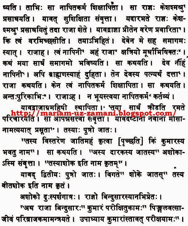 SAMRAT ASHOK IN HINDI PDF