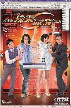 Xem Phim Hoán Lạc Vô Cùng 2012