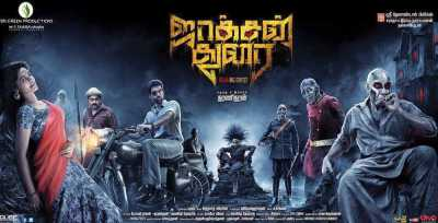 Jackson Durai (2016) Hindi - Tamil 400MB HDRip Dual Audio Download