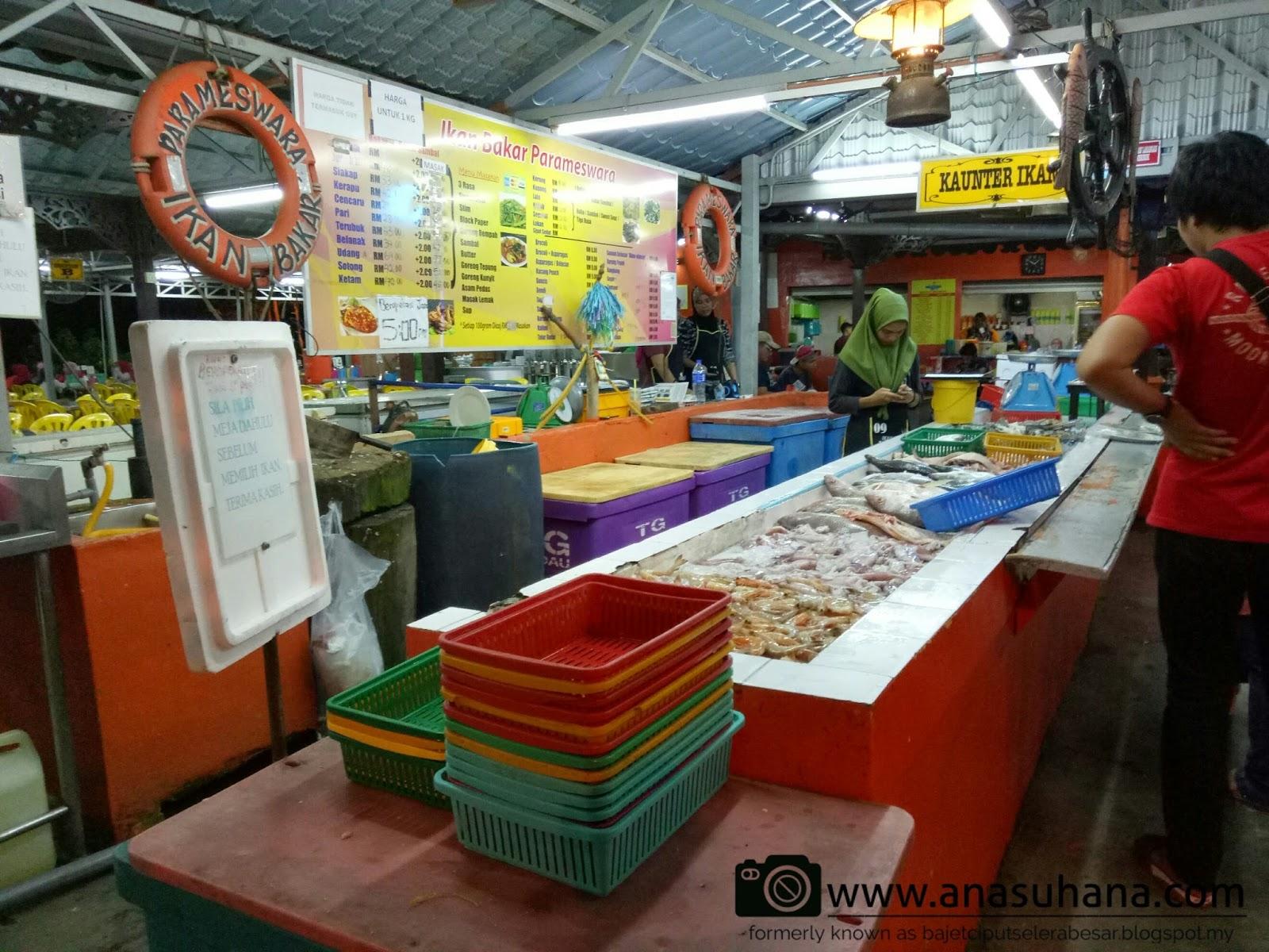 Tempat Menarik di Melaka : Makan Malam di Ikan Bakar Parameswara