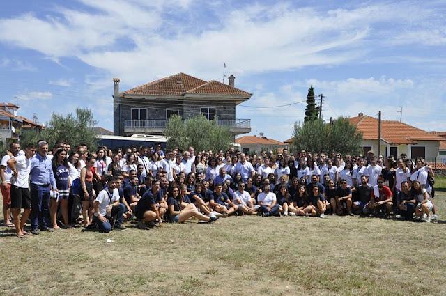 Ολοκληρώθηκε η 14η Πανελλήνια Συνάντηση Ποντιακής Νεολαίας - Ποια είναι τα ψηφίσματα