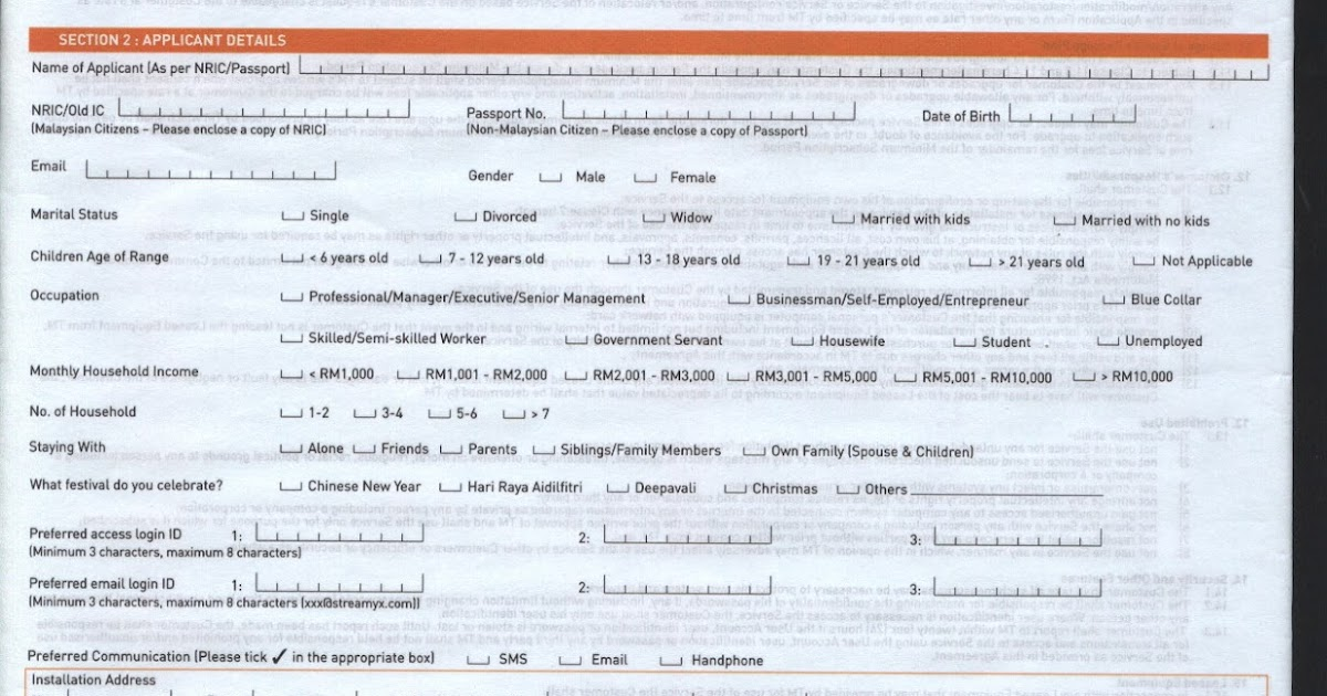 picture regarding Blockbuster Printable Coupon known as Tm blockbuster offers 4mbps - Corelle dinnerware black friday