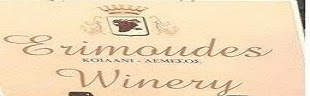 ERIMOUDES WINERY