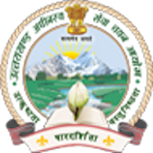 Uttarakhand Subordinate Service Selection Commission, UKSSSC, UK, Uttarakhand, Graduation, Accountant, Assistant, freejobalert, Hot Jobs, Latest Jobs,  uksssc logo