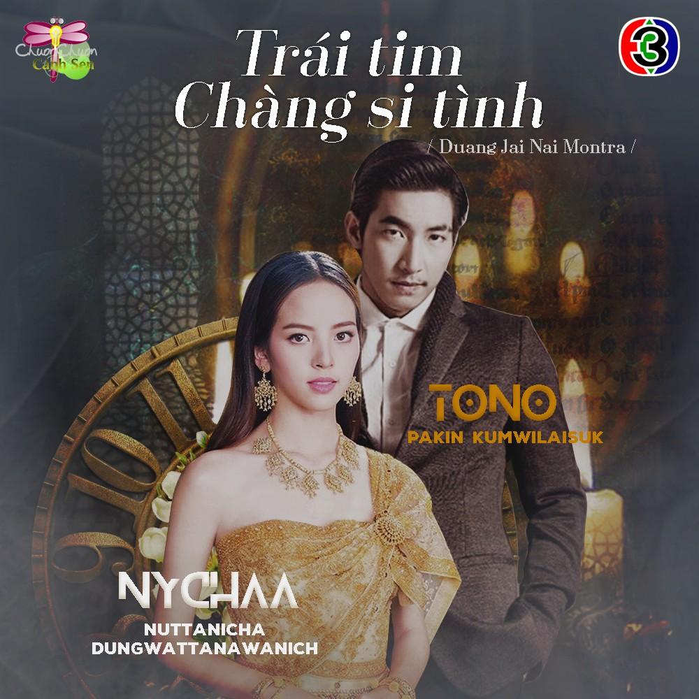 Trái Tim Chàng Si Tình - Duang Jai Nai Montra (2020)