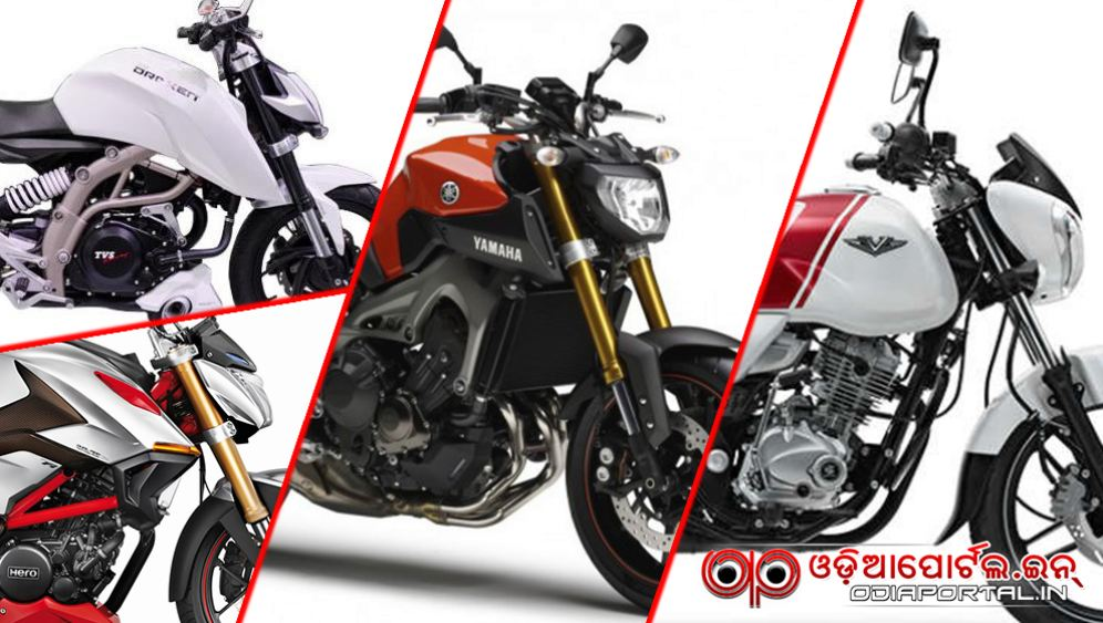 New Bikes Launched By Royal Enfield, Bajaj