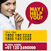 Know Punjab National Bank (PNB Bank) Toll Free Customer Care Number