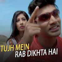 Tujh Mein Rab Dikhta Hai Parody Songs Lyrics - Salil Jamdar - Shudh Desi Gaane