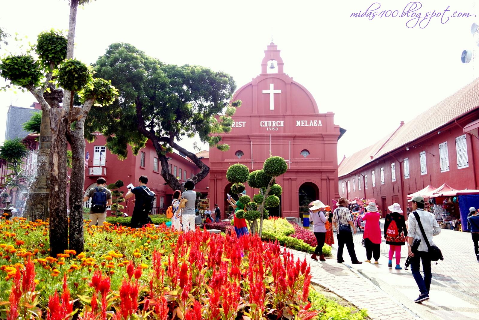 Malacca 3d2n blog