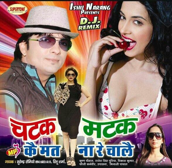 Download Song Ek Passe Tu Babbu: Haryanvi Songs: New Albums