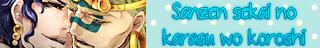 http://starbluemanga.blogspot.mx/2015/07/sanzen-sekai-no-karasu-wo-koroshi.html