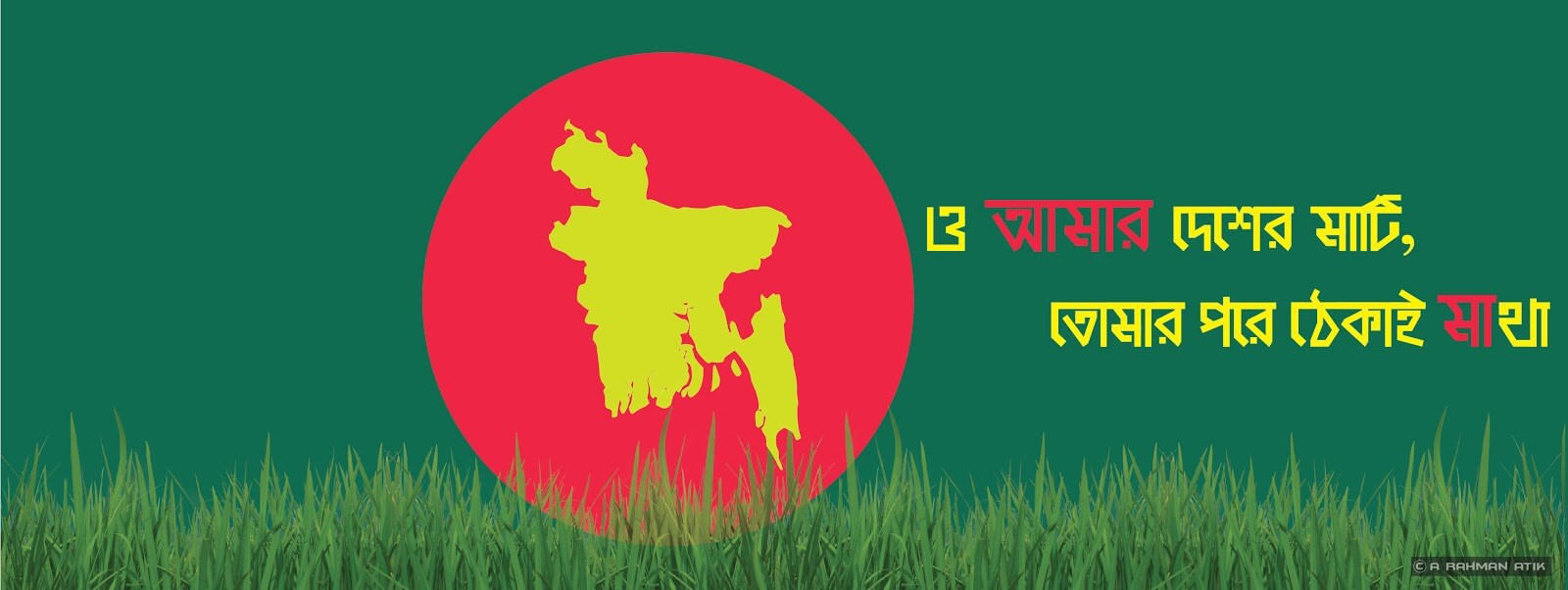 26 March the Independence Day of Bangladesh | History