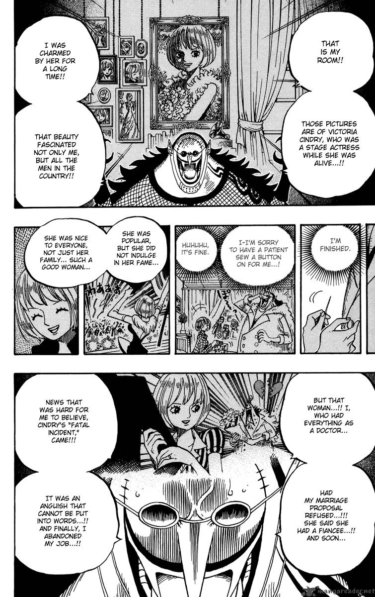 One Piece 468