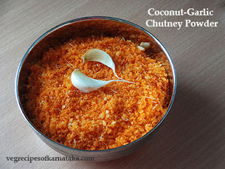 Kobbari-Bellulli chutney pudi recipe in Kannada