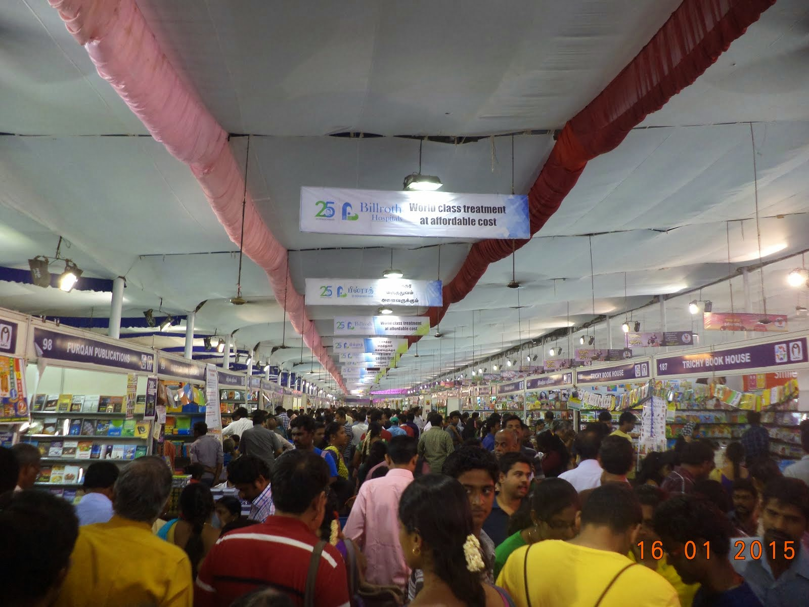 Chennai Book Fair 2015