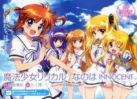 โหลดอ่านการ์ตูน PDF Nanoha Innocent